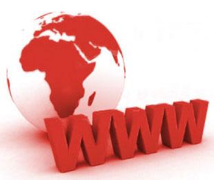 Cum se inregistreaza un domeniu international (.com)